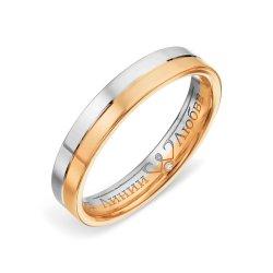 Verighetă din aur KARATOV art l22501028*44 1