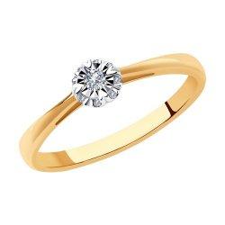 Inel de logodnă din aur SOKOLOV art 1011760 1