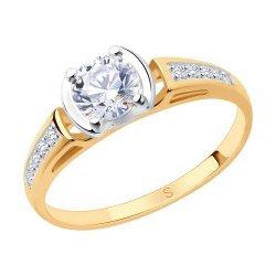 Inel de logodnă din aur SOKOLOV art 017524 1