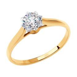 Inel de logodnă din aur SOKOLOV art 81010503