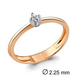 Inel de logodnă din aur ACVAMARIN art 962904k